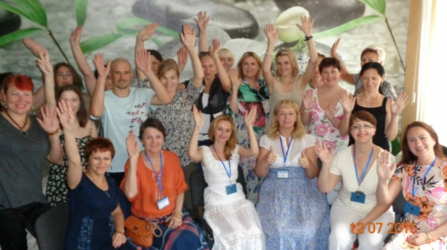 """Конференция """"Путешествия реинкарнистов"""" - Одесса 2015"""