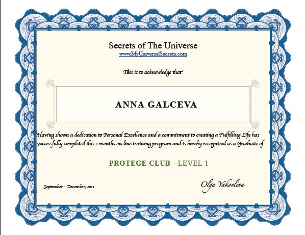 Сертификат Протеже Клуба